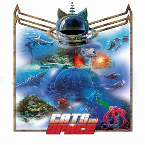 Cats in Space - Albumcover Altantis - cmm online Rock Agentur
